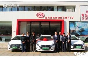 青岛、郑州、重庆成都等12个城市启用新能源汽车专用车牌