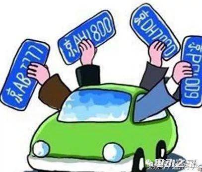 北京新能源指标申请暴增4万人!再不下手或将排到2020年!