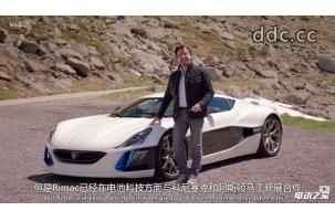 the grand tour第二季01开播中文字幕熟肉在线播放/伟大的旅程第